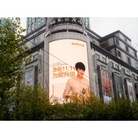 Buy cheap P6/P8/P10 Outdoor Advertising LED Display Waterproof 200-800W Wide Viewing Angle product