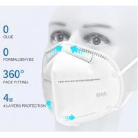 Buy cheap Non-woven Fabric KN95 face mask  FFP2 disposable respirator anti dust face mask White 5 layers KN95 Face Mask from wholesalers