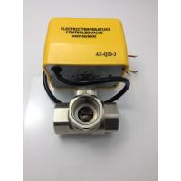 Buy cheap Automatic Electric Actuated Ball Valve PN16 Pressure With 50Hz Frequency from wholesalers