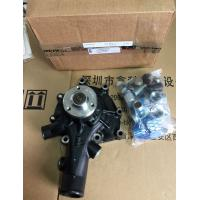 Wholesale Diesel engine parts for VM,VM engine parts, water pump for VM,15202107F from china suppliers