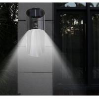 Buy cheap Solar Power 15 LED Microwave Radar Induction Sensor Wall Light Outdoor Garden Security Lamp from wholesalers