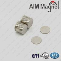 Buy cheap neodymium magnet cylinder 12 from wholesalers