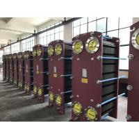 Buy cheap Hastelloy Titanium Plate Heat Exchanger , PHE Heat Exchanger Food Processing from wholesalers