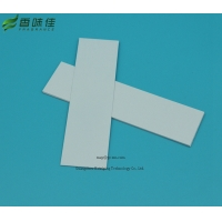 Buy cheap 1*16cm Perfume Test Strips Absorbed Fragrance Blotters Paper from wholesalers