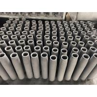 Buy cheap Reaction Bonded Silicon Carbide Tube manufacture SISIC burner nozzle good price temperature1380 from wholesalers