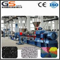 Buy cheap PE cable Flame retarding masterbatch compounding extruder machine product