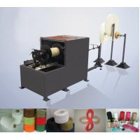 Buy cheap ZSL-400 Paper Bag Rope Making Machine from wholesalers