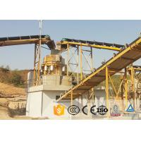 Buy cheap Factory Price pyb 900 4 1/4 7 feet compound Symons Cone Crusher from wholesalers