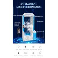 Buy cheap Intelligent Disinfection Door , Non Contact Antibacterial Fogging Machine from wholesalers