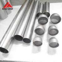 Wholesale Anti Rust Titanium Tube Gr7 Gr9 Gr12 Thick 1.0mm Seamless Industry Astm B861 from china suppliers