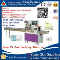 Wholesale Horizontal packing machine soap pillow automatic packaging machine price from china suppliers