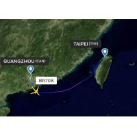 Buy cheap Reliable Air Cargo Delivery Service Mainland China - Taipei Taiwan Multiple Flights from wholesalers