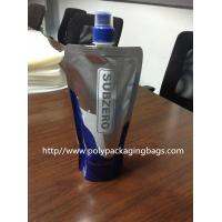 Buy cheap Liquid Spout Bags With Aluminum Foil from wholesalers