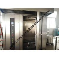 Buy cheap Multifunctional Bakery Equipment Oven , PC Control Double Rack Gas Rotary Oven from wholesalers