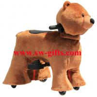 Buy cheap Drivable mechanical ride on horse for kids playing games plush on wheels from wholesalers