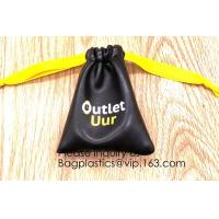 Buy cheap Fashion PU Leather Gift Bag Jewelry Pouch Drawstring Waterproof Bag Universal Headphone Protection Pouch/Portable Travel from wholesalers
