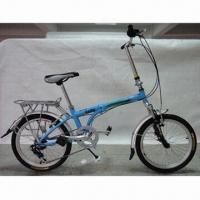 Buy cheap Foldable Bike with Aluminum Frame, Suspension Fork, Shimano Derailleur and Double Alloy Rims from wholesalers