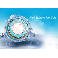 IP 68 Underwater Wall Mounted LED RGB Swimming Pool Light Stainless Steel Outdoor LED Pond  Lamp Manufactures