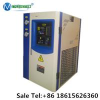 Buy cheap 1HP~5HP Mini Industrial Air Cooled Water Chiller from wholesalers