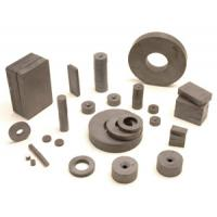 Buy cheap ferrite magnetic ring from wholesalers