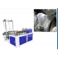 Buy cheap Anti Static  Car Gear Shift Cover Making Machine Disposable  Cover Making Machine from wholesalers