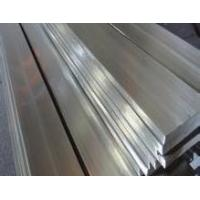 ASTM A36 Hot Rolled Mild Steel Flat Bar CZ-F51 for machinery structure Manufactures