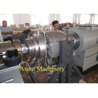 16Mm - 110mm Plastic Pipe Making Machine , Drainage / Inlet PVC Pipe Making Machine Manufactures