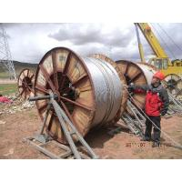 Buy cheap Grounding Cables For Railway System , Earthing Cable With aluminum Sheath from wholesalers