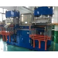 Buy cheap Telescoping Rubber Compression Machine , Rubber Vulcanizing Press Machine For Automobile / Truck from wholesalers