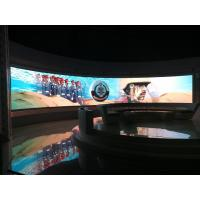 Buy cheap P2.5 HD Indoor Rental LED Display 2.5 To 15M Viewing Distance from wholesalers