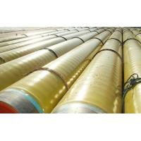 Buy cheap 3PE FBE 3LPE Coating Carbon Steel Tubing A53 / API5l In Bundles from wholesalers