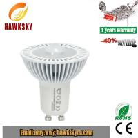 Buy cheap 3W/5w/7w/9w simple style warm white cree LED PAR light led spotlight wholesale from wholesalers