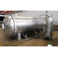 Buy cheap Q345R Material Rubber Making Machine Rubber Steam Heating Vulcanizing Boiler from wholesalers