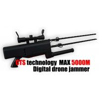 Wholesale High Integration Drone Jammers Digital Source Stable Operation For Military from china suppliers