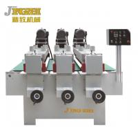 Buy cheap Three Heads Wood Polishing Machine Quick Unloading For Flat Surface Material from wholesalers