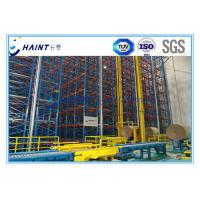 Wholesale Customized  Automated Storage And Retrieval System AS RS High Automation from china suppliers