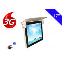 Buy cheap DC 6V-36V Bus LCD Display Advertising Digital Signage Built In Power Amplifier from wholesalers
