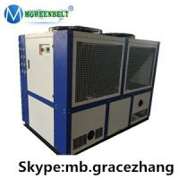 Buy cheap 30 Ton Air Cooled Scroll Compressor Plate Chiller Eco-friendly Type from wholesalers
