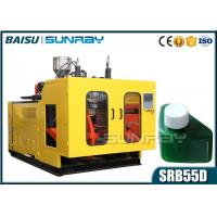 Buy cheap Small PVC Cosmetic Bottle Extrusion Blow Molding Machine SRB55D-1C 428BPH Capacity from wholesalers
