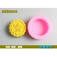 China Flower Round Custom Silicone Soap Molds , Food Safe Silicone Loaf Mold on sale