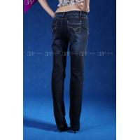 Buy cheap 2011 BPP denim jeans from wholesalers