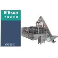 Buy cheap 900BPH Automatic 5 Gallon Water Machine , Mineral Water Rinsing Filling Capping Machine from wholesalers