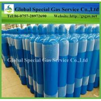 Quality co2 gas bottle, argon nitrogen medical oxygen gas cylinder sizes for sale