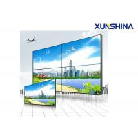 Buy cheap Super Narrow Bezel LCD Video Wall LG Panel Multi Monitor For Real Estate from wholesalers