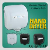 Buy cheap Aluminium Medical High Efficient Hand Dryer,Automatic Sensor Hand Dryer from wholesalers