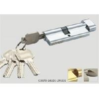 Buy cheap Single Open Brass Lock Cylinder from wholesalers