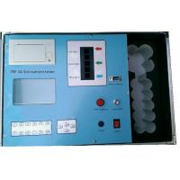 Buy cheap Hot sales lower price for PH , NPK  Soil Nutrient Analyzer from China from wholesalers