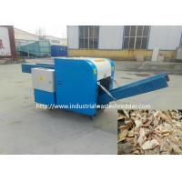 Buy cheap Animal Fur Cutting Machine Pig Skin Sheepskin Fur Shredder Crusher Customizable from wholesalers