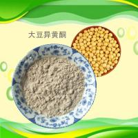 China Shanghai nutrition additive (50%) (99%) CAS:574-12-9 soybean isoflavones on sale