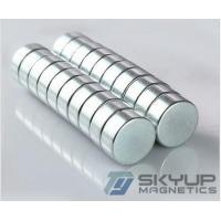 Buy cheap Disc Neodymiu magnets with coating Nickel  used in louder speakers ,with ISO/TS certification from wholesalers